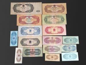 中国旧紙幣