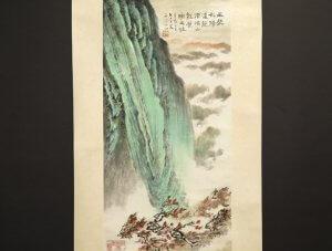 中国山水画掛軸